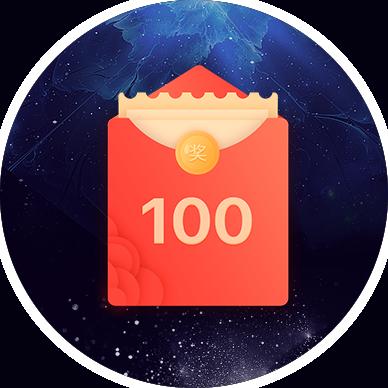 popup_window_09.883dafbd 2019-promotion